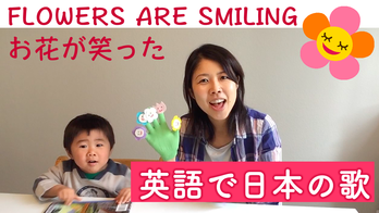 Youtube_Flowers_Are_Smiling
