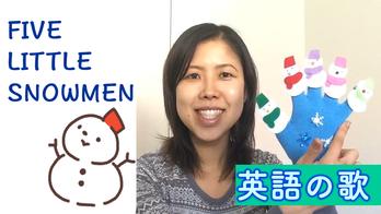 Youtube_Five_Little_Snowmen