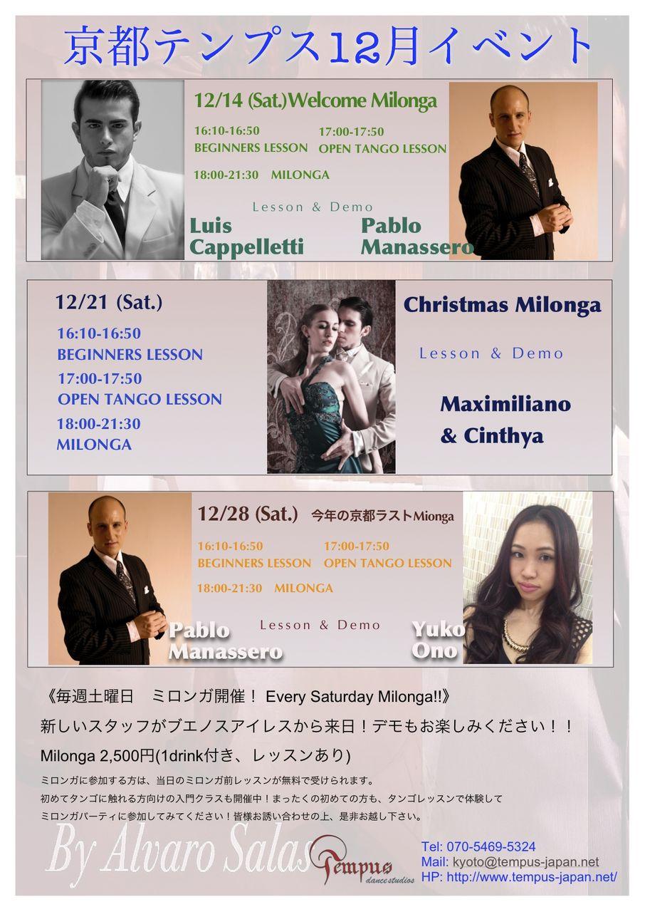 Yuko Tango blog 歩いていこう!