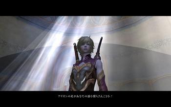 Aion0068