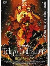 tokyogodfathers_1