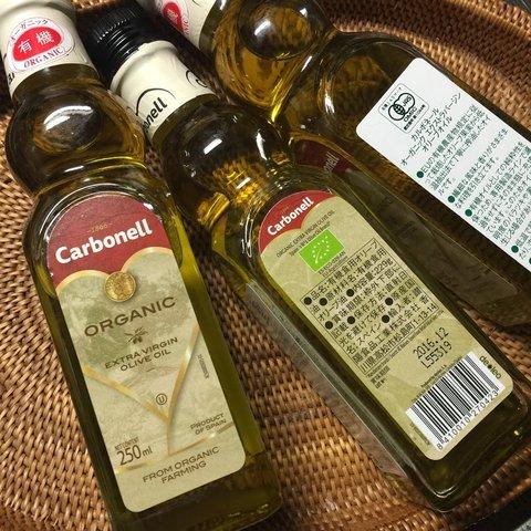 【KALDI】カルディでリピートしている定番の輸入食材 3品☆ 有機オリーブオイル,塩,サラダのトッピング!