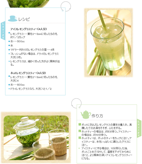 SnapCrab_NoName_2014-8-9_23-53-34_No-00