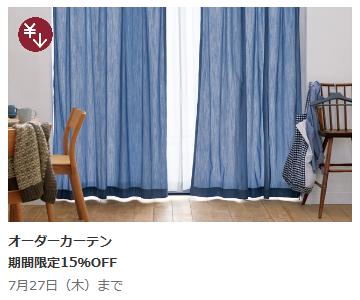 SnapCrab_NoName_2017-6-26_22-0-46_No-00