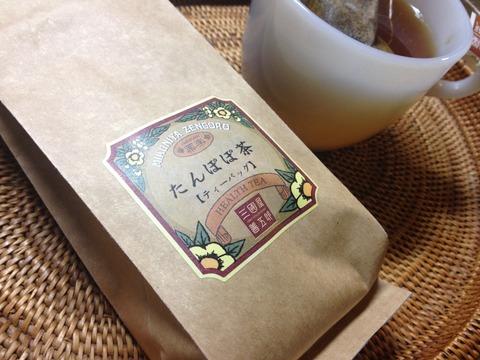 """【たんぽぽ茶】味は本当に""""コーヒー""""なんです! デトックス効果のあるハーブティーと知らずに飲んでハマりました☆  腸の調子がすこぶる良くなってビックリです"""
