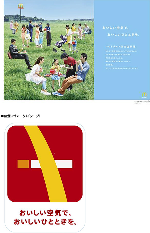 SnapCrab_NoName_2014-8-18_23-49-0_No-00