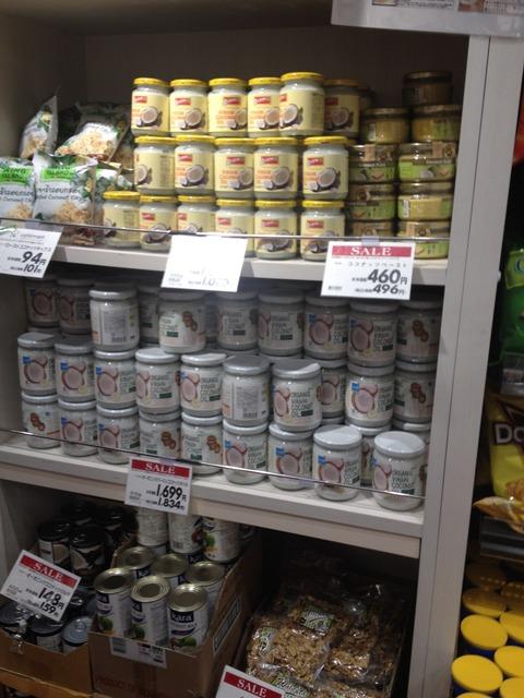 """【""""ココナッツオイル"""" は定番オイルになったのかも!】昨年秋から、近所のスーパーに普通に並んでいますよね☆"""