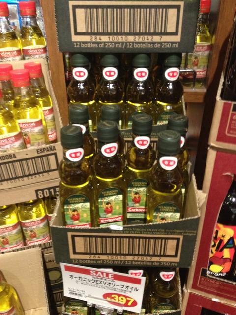 【カルボネール有機オリーブオイル】KALDIで人気商品になってた!家の定番オイル☆ 和食にも使ってます