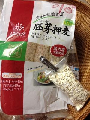 """【家は毎日 """"麦ご飯""""です!】6/16は""""麦とろの日""""だとか☆ 夏バテ予防に、麦ご飯 × 山芋が効くそうです"""