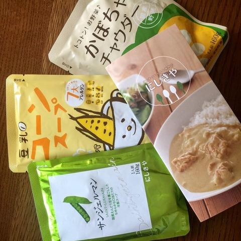 """【美味しくて身体にいい、""""にしきや""""のレトルト・スープ☆】リピート中! 全品無添加で13種類もあります!"""