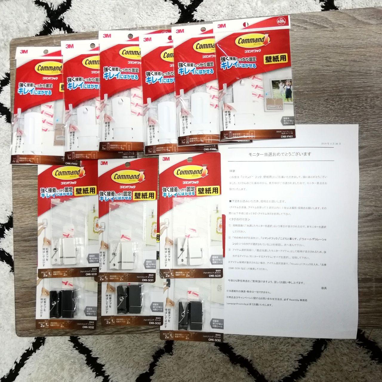 コマンドフック壁紙用 Roomclipモニターレポート Yukoのhappy Eco Interior