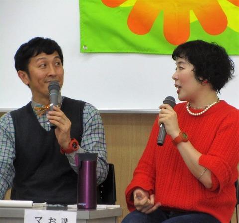 Mako&Ken-16-up-Futari@Mitakashiinkyodocenter-100c