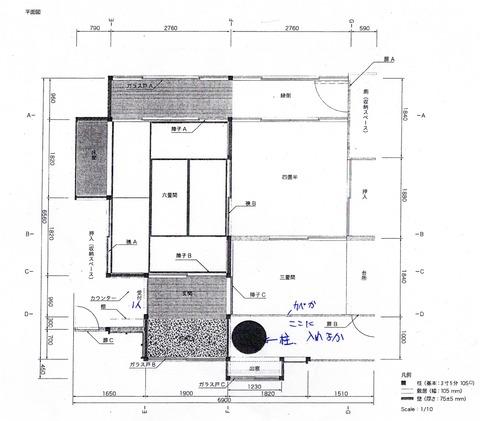 2020-09-14文教委員会-T太宰治展示室-小さい家平面図