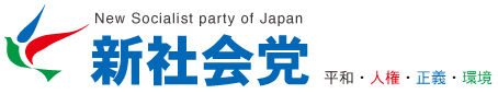 sinsya_logo