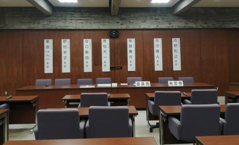 2020-09-15T決算審査-会場2