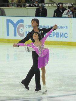 20091226 yuko