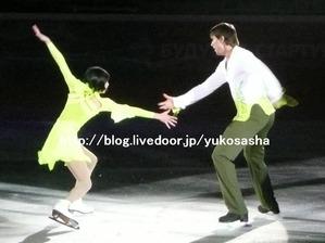 yuko_sasha_ice_age