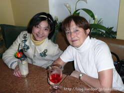 tamara and yuko