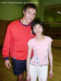 yuko and sasha