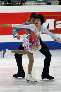 yuko and sasha fs2