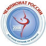 National Figure Skating Championships