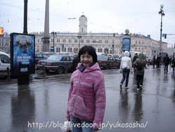 yuko na vosstaniya