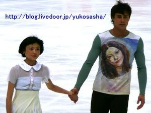 yuko_sasha_costume