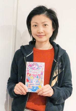 yuko_book