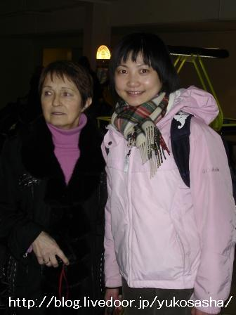 yuko and moskvina