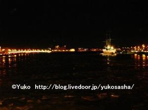 neva_yuko