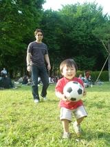 daddy & yu