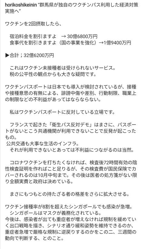 Screenshot_20210914_172642