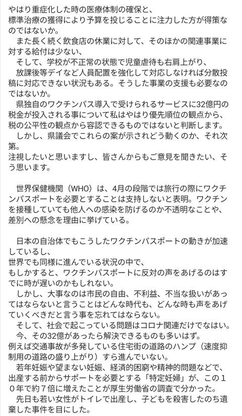 Screenshot_20210914_172723
