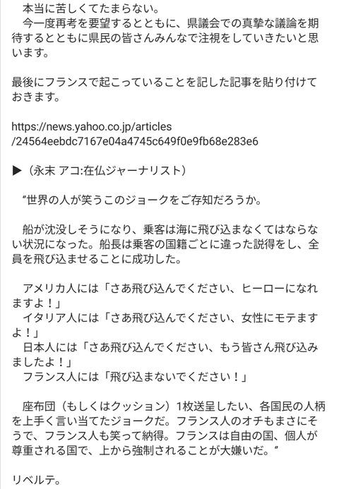 Screenshot_20210914_172754