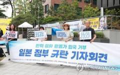 韓国「平和活動家の入国を拒否」 日本政府に謝罪要求