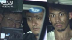 「あおってんじゃねーよ」因縁付けて暴行し、財布奪う 男ら逮捕