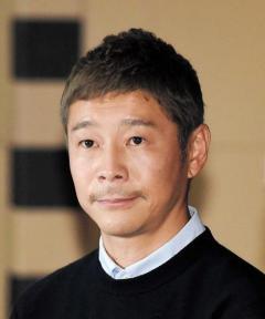 前澤氏 1億円お年玉企画終了で早くもフォロワー減少始まる