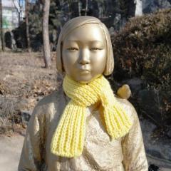 韓国政府、慰安婦財団の解散発表 日韓合意の無効化狙う