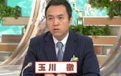 玉川徹 鉄道ファンを蔑視「AKBや欅坂がキモイって言えばいい」