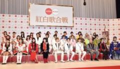 紅白 出場歌手決定 DA PUMP16年ぶり キンプリら初出場 BTS落選