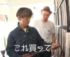 """木村拓哉、最初に買ったレコードが""""洋楽""""に「嘘くさい」の声"""