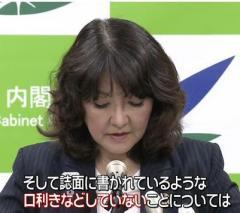 """片山さつき氏""""口利き""""報道を改めて否定"""