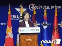 韓国国防部レーダー照射問題反論映像公開「威嚇飛行謝罪すべき」