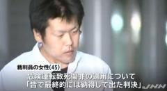 """""""東名あおり事故""""懲役18年の判決下した裁判官「毎日葛藤した」"""