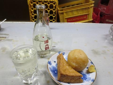 minokan4