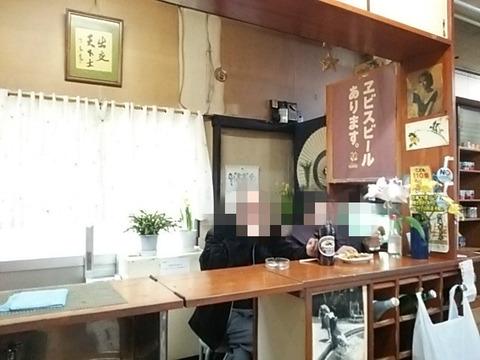 小山酒店14