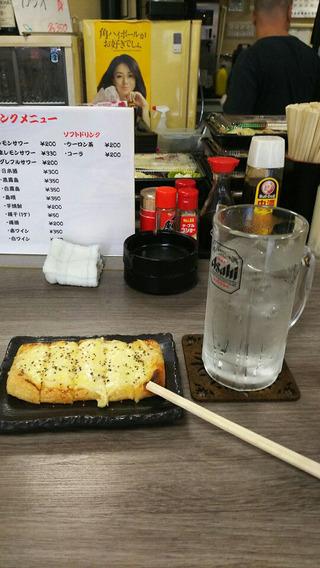 大塚やすらぎ食堂1