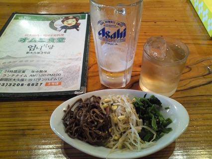 オモニ食堂1