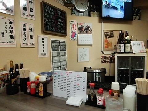 やすらぎ食堂7