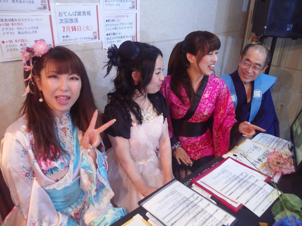 姫貴城でキュン死 : 龍雛札記~千葉山貴公・たけのこブログ~